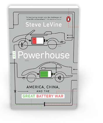 The Powerhouse by Steve LeVine